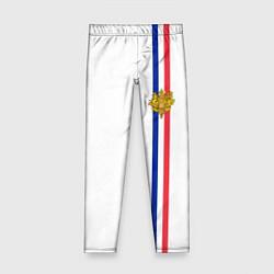 Леггинсы для девочки Франция: лента с гербом цвета 3D-принт — фото 1
