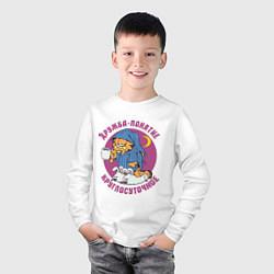 Лонгслив хлопковый детский Дружба- понятие круглосуточное цвета белый — фото 2