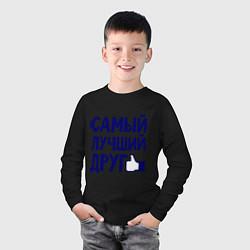 Лонгслив хлопковый детский Самый лучший друг цвета черный — фото 2