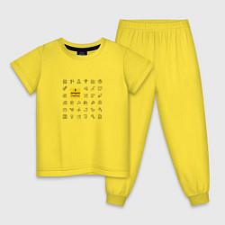 Пижама хлопковая детская Лучший строитель цвета желтый — фото 1