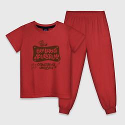Пижама хлопковая детская Вечный двигатель цвета красный — фото 1
