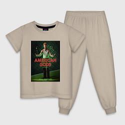 Пижама хлопковая детская American Gods: Mad Sweeney цвета миндальный — фото 1