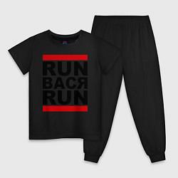 Пижама хлопковая детская Run Вася Run цвета черный — фото 1