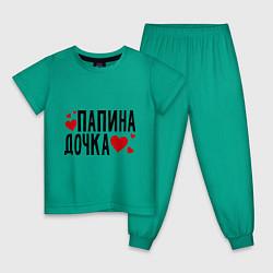 Пижама хлопковая детская Папина дочка цвета зеленый — фото 1