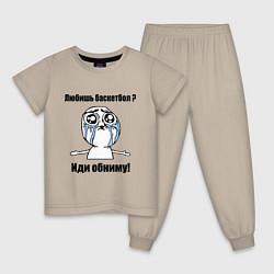 Пижама хлопковая детская Любишь баскетбол – иди обниму цвета миндальный — фото 1