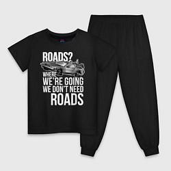 Пижама хлопковая детская We don't need roads цвета черный — фото 1