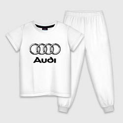 Пижама хлопковая детская AUDI цвета белый — фото 1