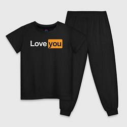 Пижама хлопковая детская PornHub: Love You цвета черный — фото 1