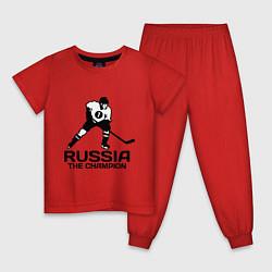 Пижама хлопковая детская Russia: Hockey Champion цвета красный — фото 1