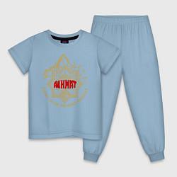 Пижама хлопковая детская Akhmat Fight Club цвета мягкое небо — фото 1