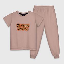 Пижама хлопковая детская Slava Marlow цвета пыльно-розовый — фото 1