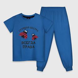Пижама хлопковая детская Старшая сестра всегда права цвета синий — фото 1