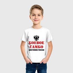 Футболка хлопковая детская Боевое самбо России цвета белый — фото 2