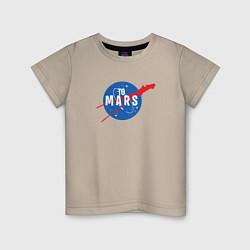 Футболка хлопковая детская Elon Musk: To Mars цвета миндальный — фото 1