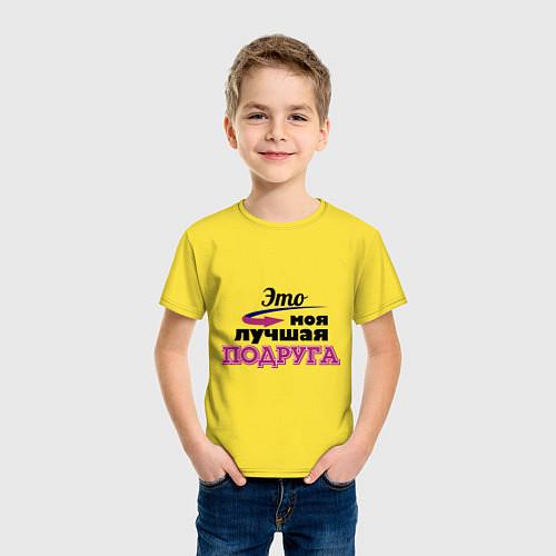 Детская футболка Моя лучшая подруга / Желтый – фото 3