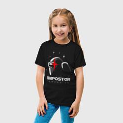 Футболка хлопковая детская Among Us, Impostor цвета черный — фото 2