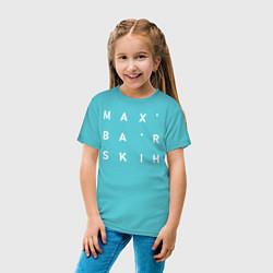 Футболка хлопковая детская Max Barskih цвета бирюзовый — фото 2