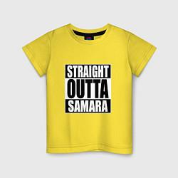 Футболка хлопковая детская Straight Outta Samara цвета желтый — фото 1