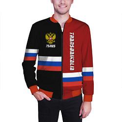 Бомбер мужской Transbaikalia, Russia цвета 3D-красный — фото 2