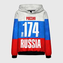 Толстовка-худи мужская Russia: from 174 цвета 3D-черный — фото 1