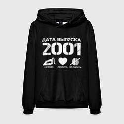 Толстовка-худи мужская Дата выпуска 2001 цвета 3D-черный — фото 1