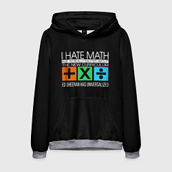 Толстовка-худи мужская Ed Sheeran: I hate math цвета 3D-меланж — фото 1