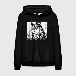 Толстовка-худи мужская Невероятные приключения джоджо цвета 3D-черный — фото 1