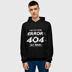 Толстовка-худи мужская ERROR 404 цвета 3D-черный — фото 2