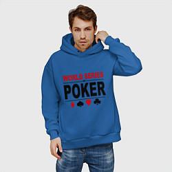 Толстовка оверсайз мужская World series of poker цвета синий — фото 2