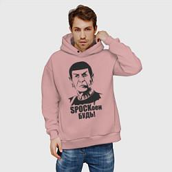 Толстовка оверсайз мужская СПОКоен будь! цвета пыльно-розовый — фото 2