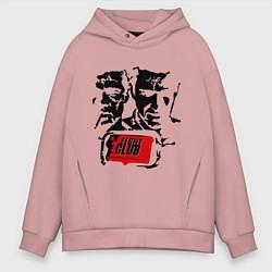 Толстовка оверсайз мужская Fight Club цвета пыльно-розовый — фото 1