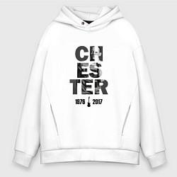 Толстовка оверсайз мужская Chester: 1967-2017 цвета белый — фото 1