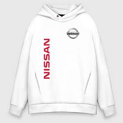 Толстовка оверсайз мужская Nissan Style цвета белый — фото 1