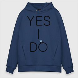 Толстовка оверсайз мужская Yes I Do цвета тёмно-синий — фото 1