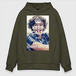 Толстовка оверсайз мужская Keep Calm & Love Harry Styles цвета хаки — фото 1