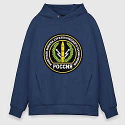 Толстовка оверсайз мужская РВСН России цвета тёмно-синий — фото 1