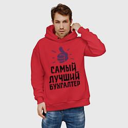 Толстовка оверсайз мужская Самый лучший бухгалтер цвета красный — фото 2