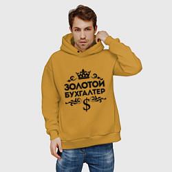 Толстовка оверсайз мужская Золотой бухгалтер цвета горчичный — фото 2