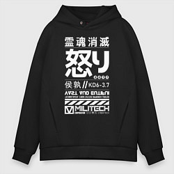 Толстовка оверсайз мужская Cyperpunk 2077 Japan tech цвета черный — фото 1