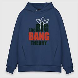 Толстовка оверсайз мужская Big Bang Theory logo цвета тёмно-синий — фото 1