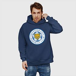 Толстовка оверсайз мужская Leicester City FC цвета тёмно-синий — фото 2