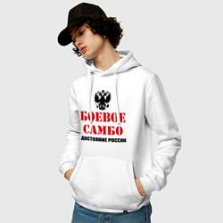 Толстовка-худи хлопковая мужская Боевое самбо России цвета белый — фото 2