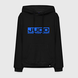 Толстовка-худи хлопковая мужская Judo: More than sport цвета черный — фото 1