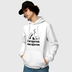 Толстовка-худи хлопковая мужская Сигаретки - мигаретки цвета белый — фото 2
