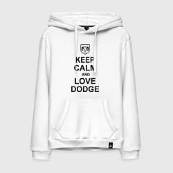 Толстовка-худи хлопковая мужская Keep Calm & Love Dodge цвета белый — фото 1