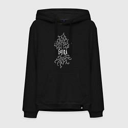 Толстовка-худи хлопковая мужская Gojira цвета черный — фото 1