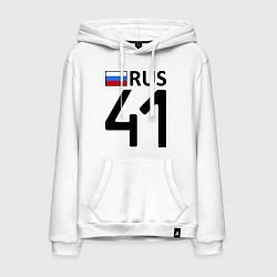 Толстовка-худи хлопковая мужская RUS 41 цвета белый — фото 1