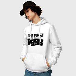 Толстовка-худи хлопковая мужская The best of 1998 цвета белый — фото 2