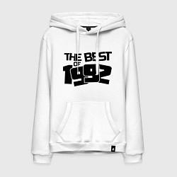 Толстовка-худи хлопковая мужская The best of 1992 цвета белый — фото 1