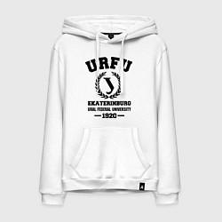 Толстовка-худи хлопковая мужская URFU University цвета белый — фото 1